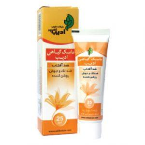 کرم ماسک گیاهی ادیب کردستان (ضد آفتاب)