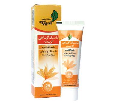کرم ماسک گیاهی ادیب (ضد آفتاب)