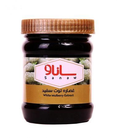 عصاره توت سفید- ساناو
